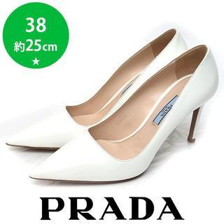 プラダ(PRADA)の新品❤️プラダ エナメル ポインテッドトゥ パンプス 38(約25cm)(ハイヒール/パンプス)