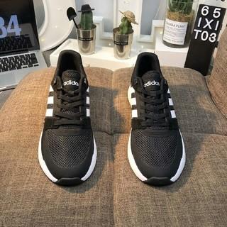 アディダス(adidas)の高周波二重層メッシュ通気性クラシックランニングシューズ(スニーカー)