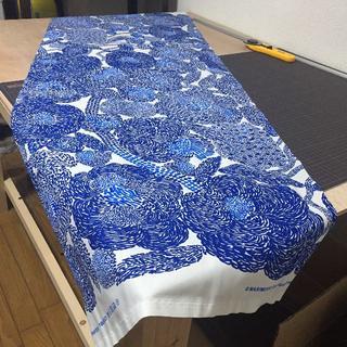marimekko - 【特価】マリメッコ 生地 ミンステリ ブルー 145×50cm