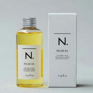 NAPUR - 新品・未使用 エヌドット ポリッシュオイル150㎖ 1本