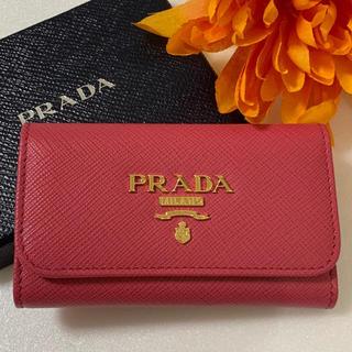 PRADA - ❤新品未使用❤PRADA キーケース ピンク