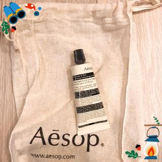 Aesop - 新品!Aesop❤️フェイシャルハイドレーティングクリーム SZ-SPF15