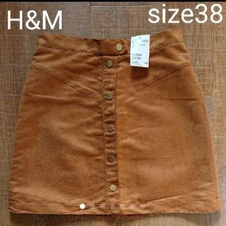 H&M - H&Mフェイクレザー スカート