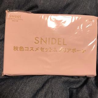 スナイデル(snidel)のsweet 付録 SNIDEL 秋色コスメセット&クリアポーチ(コフレ/メイクアップセット)