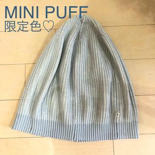 イデー(IDEE)のIDEE ミニプーフ MINI PUFF 限定色 カバー イデー (クッション)