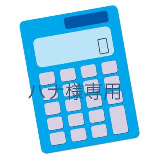 カシオ(CASIO)のCASIO ローン電卓(オフィス用品一般)