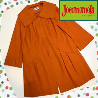 ホコモモラ(Jocomomola)のホコモモラ  Jocomomola  オレンジ コート  サイズ42  Lサイズ(ロングコート)