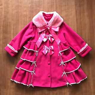 Sally 可愛いコート