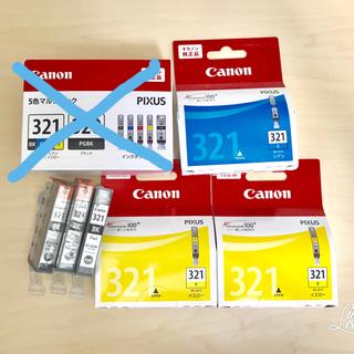 キヤノン(Canon)の純正 Canon キャノン プリンター インク(PC周辺機器)