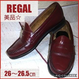 リーガル(REGAL)のリーガル コインローファー(ドレス/ビジネス)