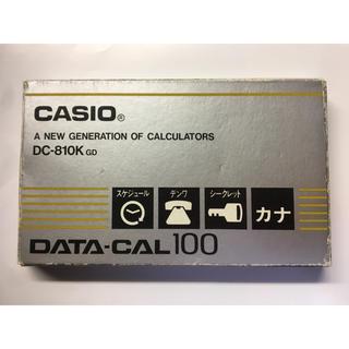 カシオ(CASIO)のCASIO DC-810K GD DATA-CAL100 カード電卓 昭和レトロ(その他)