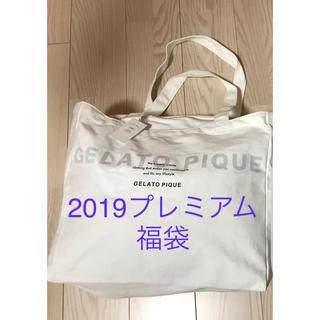 gelato pique - ★未開封★2019 gelatopique プレミアム福袋