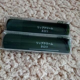 MUJI (無印良品) - 無印良品 リップクリーム ネロリ 2個セット