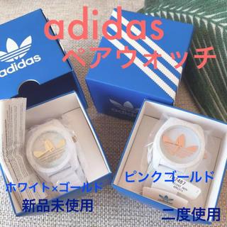 adidas - ペア adidas 腕時計 アディダス時計 ホワイト×ゴールド ピンクゴールド
