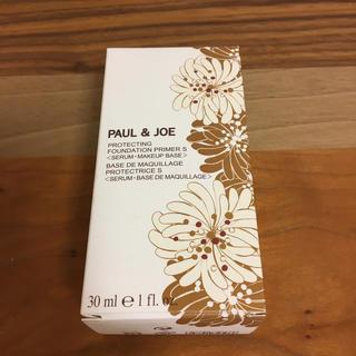 PAUL & JOE - ポール & ジョー ラトゥー エクラ ファンデーション プライマー N 01