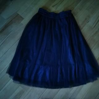 LEPSIM - 中古 ネイビー チュール プリーツスカート フリーサイズ