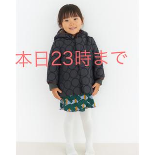 mina perhonen - 最終お値下げミナペルホネン キッズ120 人気フード付きタンバリン中綿コート