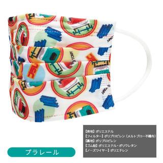 タカラトミー(Takara Tomy)のラスト‼️トミカ⭐︎不織布マスク 30枚(その他)