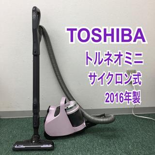 送料無料*東芝 サイクロン式掃除機 トルネオミニ 2016年製*
