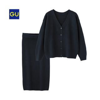 GU - 《美品》GU ニット セットアップ カーディガン  スカート