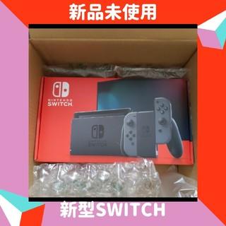 Nintendo Switch - 新品未開封欠品なし新型SWITCH本体グレー