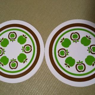 ベルメゾン(ベルメゾン)の新品★2枚 IHクッキングシート 焦げ防止(調理道具/製菓道具)