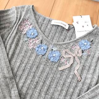 クチュールブローチ(Couture Brooch)のリボン花モチーフニット ライトグレー(ニット/セーター)