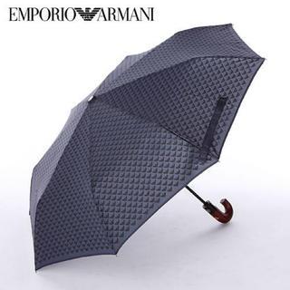エンポリオアルマーニ(Emporio Armani)のアルマーニ 折り畳み傘(傘)