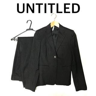 アンタイトル(UNTITLED)のUNTITLED パンツスーツ  セットアップ ストライプ アンタイトル(スーツ)
