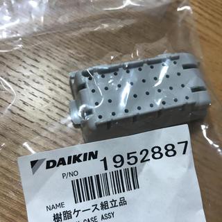 DAIKIN - 即日発送 ダイキン DAIKIN 空気清浄機 銀イオン カートリッジ