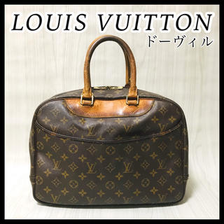 LOUIS VUITTON - LOUIS VUITTON*ルイヴィトン*ボストンバッグ*ドーヴィル✨