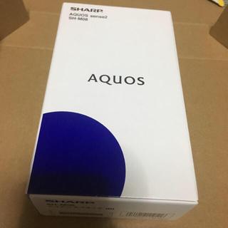 新品 AQUOS sense2 SH-M08 ブラック 黒 Android