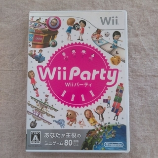 Wii - ゲームソフト Wii Party パーティー