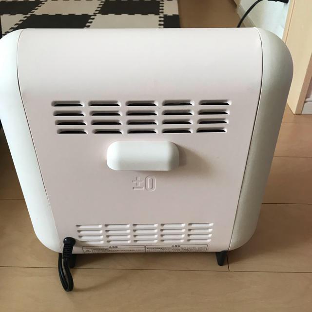 ±0(プラスマイナスゼロ)のプラスマイナスゼロ 遠赤外線電気ストーブ スマホ/家電/カメラの冷暖房/空調(電気ヒーター)の商品写真