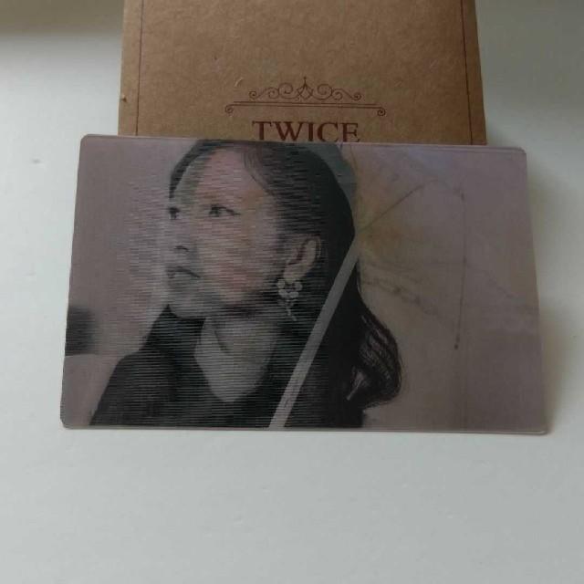 Waste(twice)(ウェストトゥワイス)のTWICE ミナ トレカ エンタメ/ホビーのタレントグッズ(アイドルグッズ)の商品写真