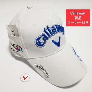 Callaway - ❮人気商品❯Callaway ゴルフキャップ(白)マーカー&サイドポケット付き