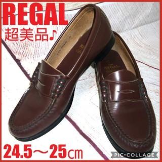 リーガル(REGAL)のREGALリーガル ブラウン コインローファー(ドレス/ビジネス)