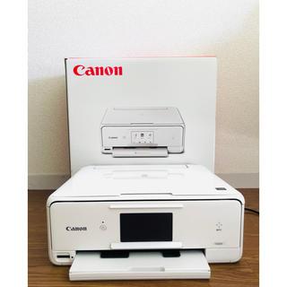 Canon - canon キヤノン インクジェット PIXUS TS8030 美品/白