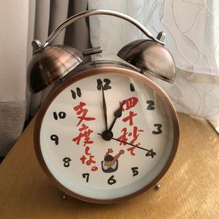 ジブリ(ジブリ)のドーラの目覚まし時計 ジブリ(置時計)