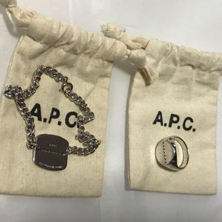 A.P.C - a.p.c dylan リング ブレスレット セット