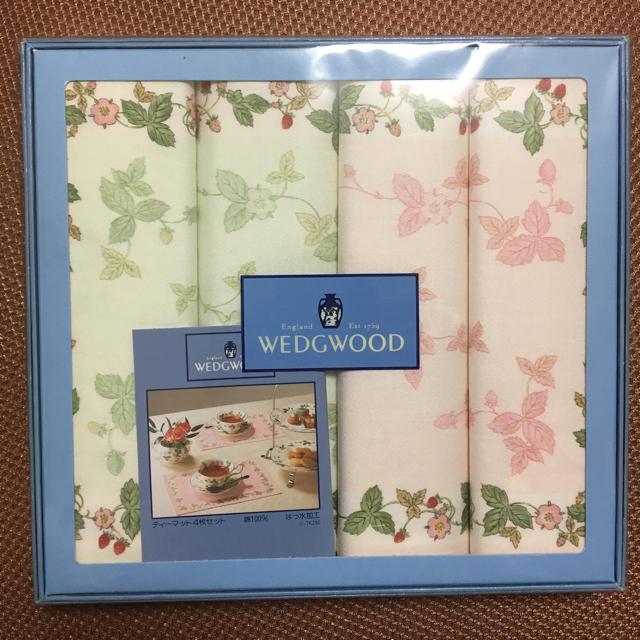 WEDGWOOD(ウェッジウッド)のWEDGWOOD ティーマット 4枚 ランチョンマット セット  インテリア/住まい/日用品のキッチン/食器(テーブル用品)の商品写真