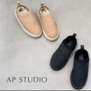 L'Appartement DEUXIEME CLASSE - ap studio  スィコックサボ