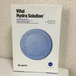 ☺︎ Dr.Jart VitalHydraSolution パック 157(パック/フェイスマスク)