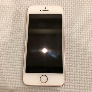 au - 【美品】iPhoneSE 32G 本体 ピンクゴールド