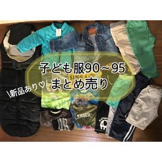 エーアーベー(eaB)の最終SALE!子供服 まとめ売り フットマフ 新品含アウター  パンツ ロンT (パンツ/スパッツ)