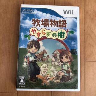 Wii - 牧場物語 やすらぎの樹 Wii