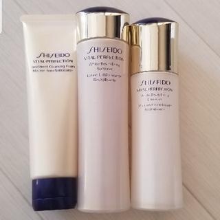 シセイドウ(SHISEIDO (資生堂))のSVP 洗顔+化粧水+乳液(サンプル/トライアルキット)