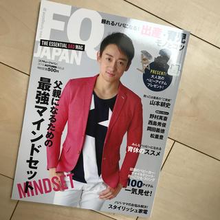 FQ JAPAN 2019 秋号