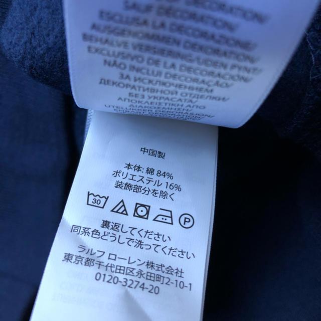 Ralph Lauren(ラルフローレン)の130 ネイビー 裏起毛 スウェット キッズ/ベビー/マタニティのキッズ服男の子用(90cm~)(その他)の商品写真
