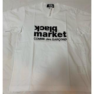 コムデギャルソン(COMME des GARCONS)の送料込新品コムデギャルソン'闇市'blackmarket T-shirt 白(Tシャツ/カットソー(半袖/袖なし))